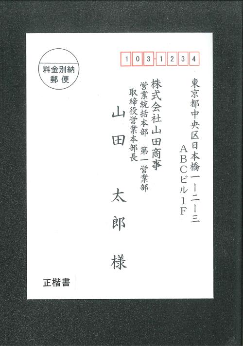 pdf 薄くしたい 印刷 オルフィス